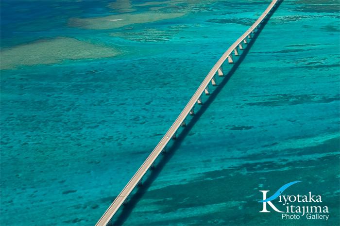 島をつなぐ橋
