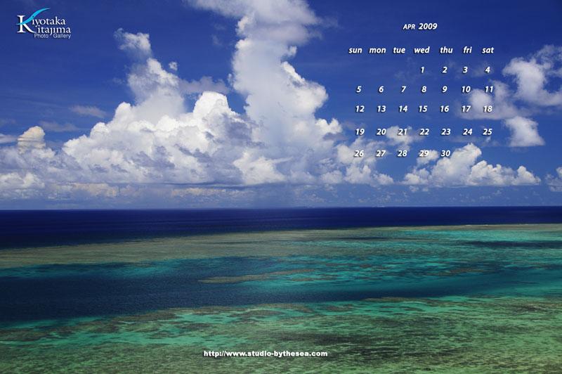 4月壁紙 Blue lagoon