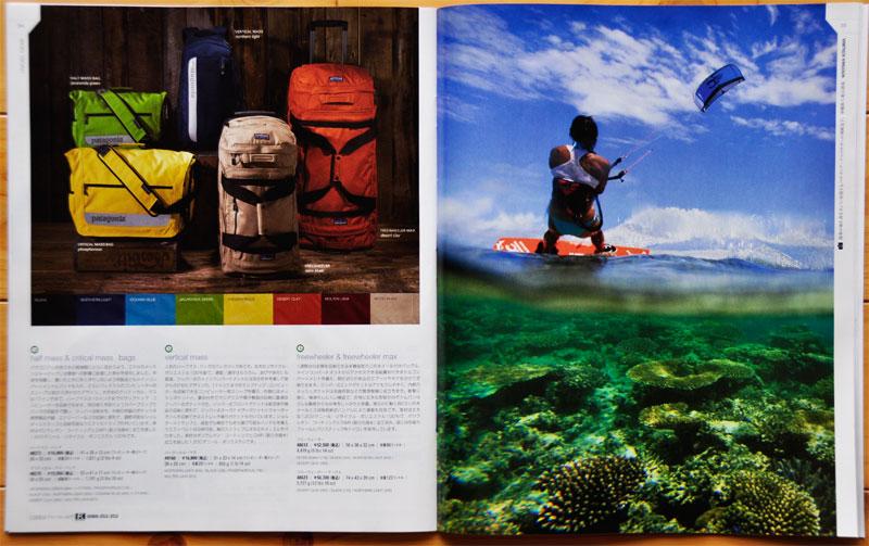 patagonia カタログ 「SUMMER 2009」