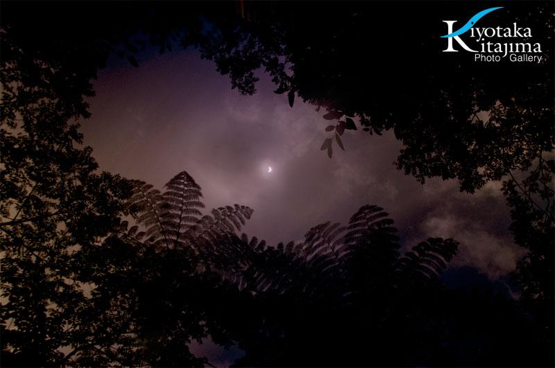 日食 西表島