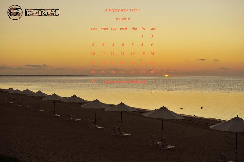 小浜島の日の出