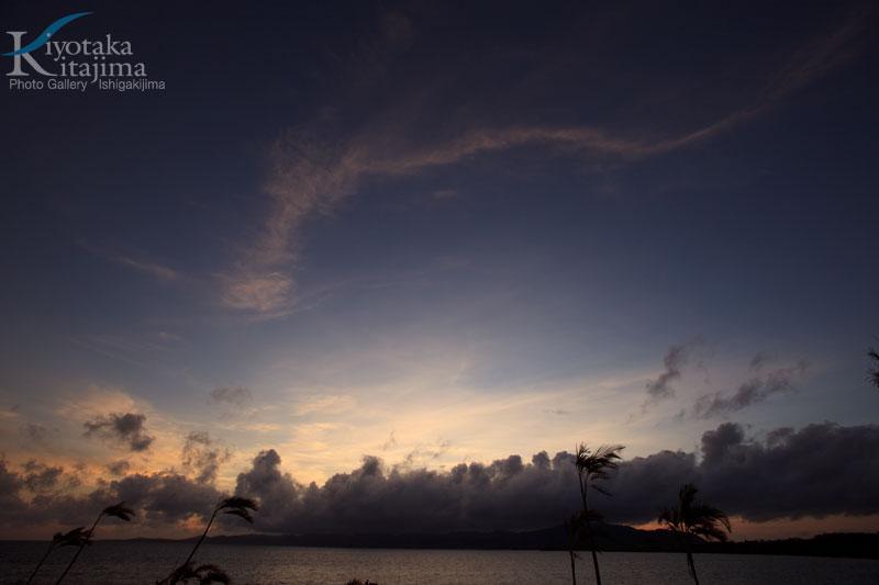 雲のかたち