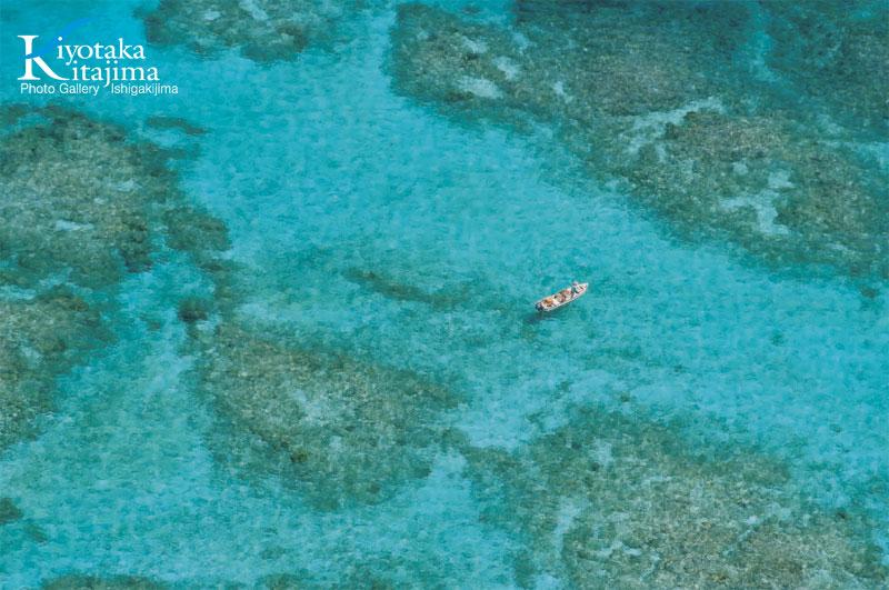 2011やすらぎの沖縄カレンダー 2月