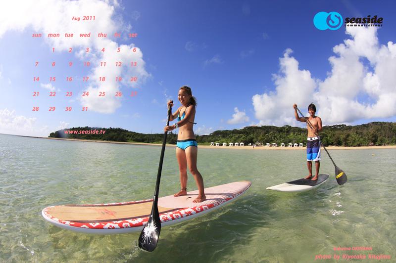 サーフィン壁紙1