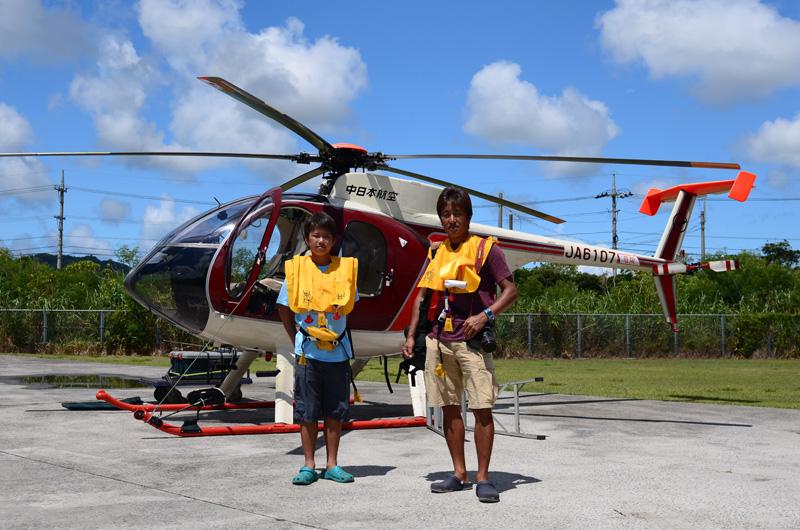 ヘリコプター空撮 day2
