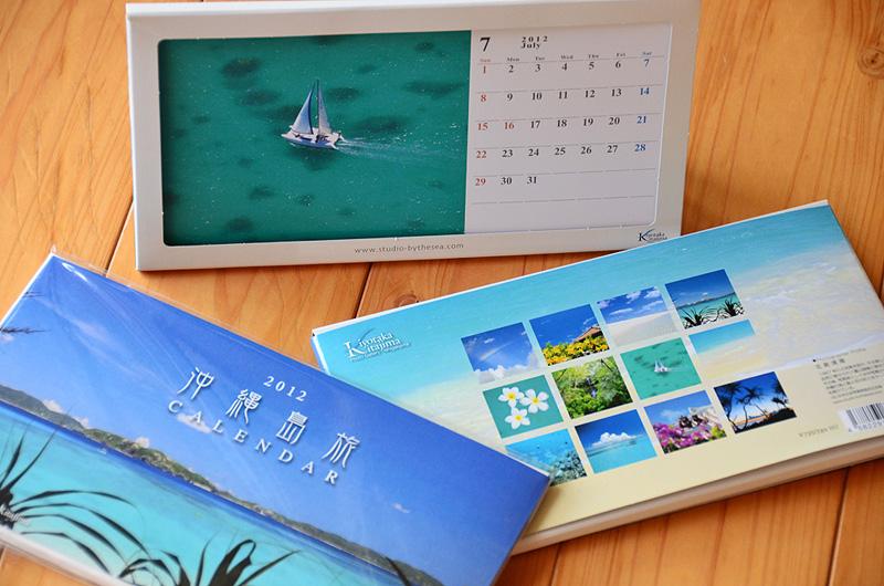 2012沖縄島旅カレンダー(卓上タイプ)