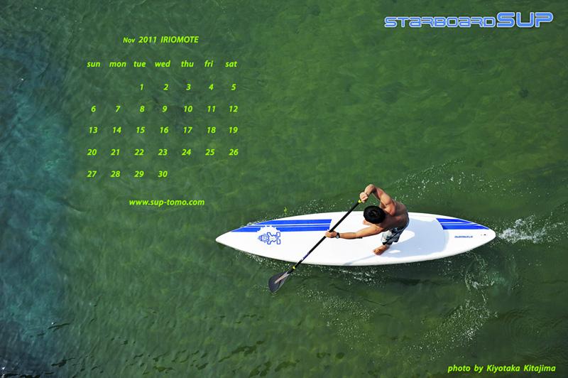 11月 サーフィン壁紙2