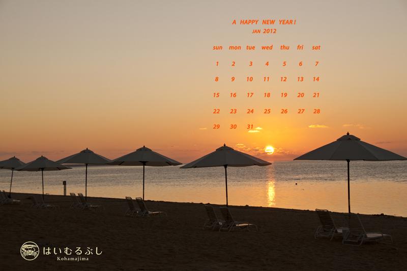 海 写真 小浜島の朝日