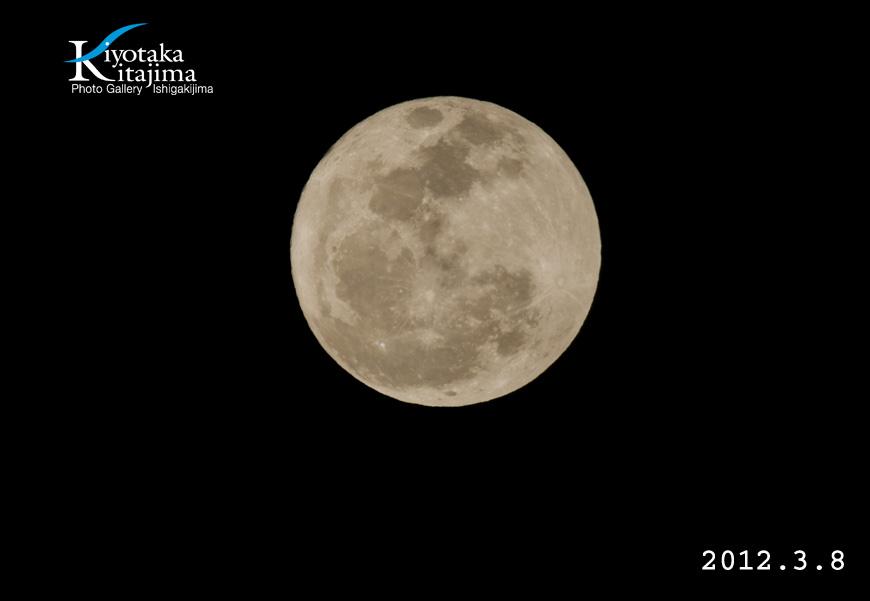 海 写真 満月