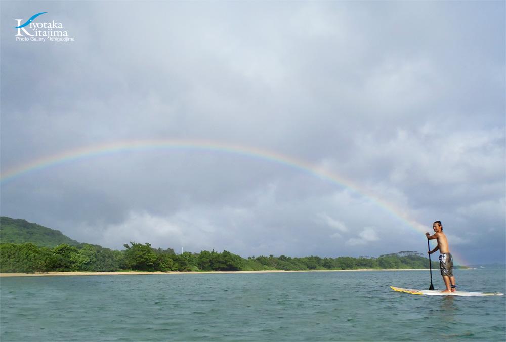 海 写真 虹と