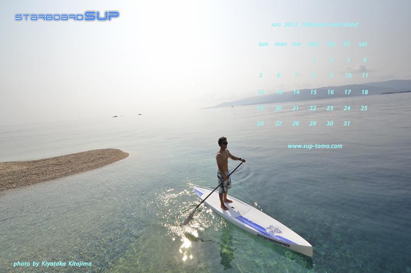 サーフィン壁紙③