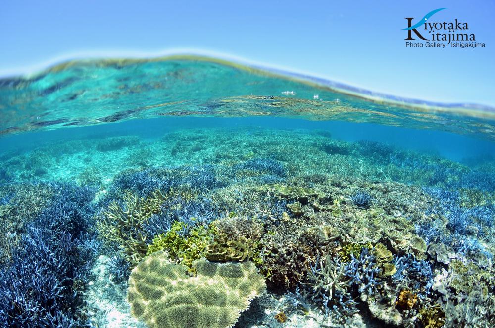 ふたつの水納島