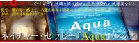 沖縄のWEBマガジン ryuQ