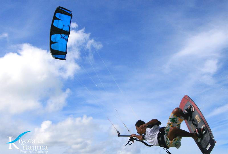 blue sky  blue kite