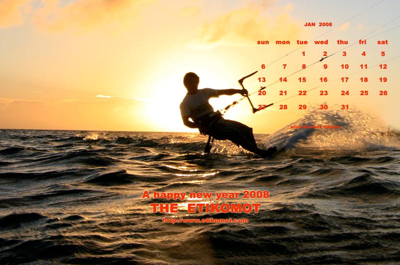 カイトサーフィン壁紙 2008年1月