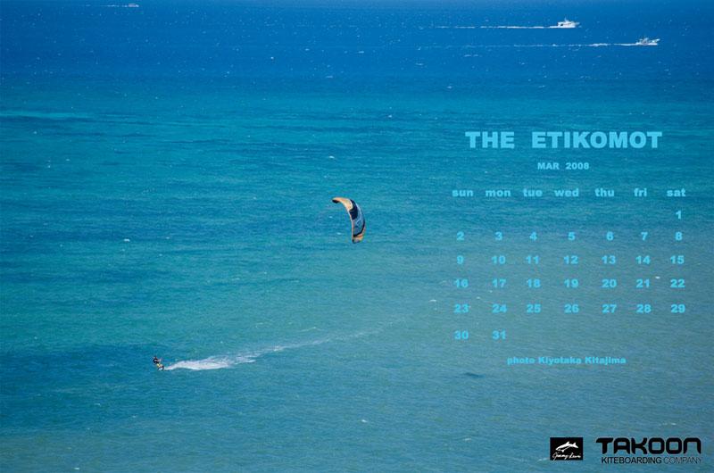 カイトサーフィン壁紙3月