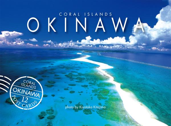Coral Island OKINAWA ポストカードセット12枚入り