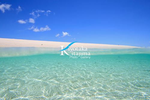 久米島:はての浜