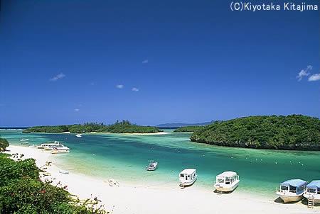 001石垣島:Kabira