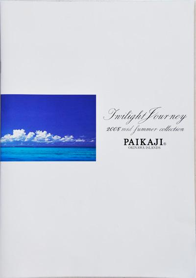 PAIKAJI カタログ