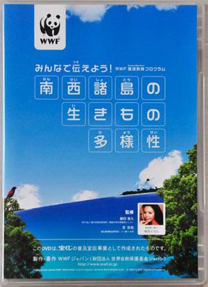 WWFジャパンDVD