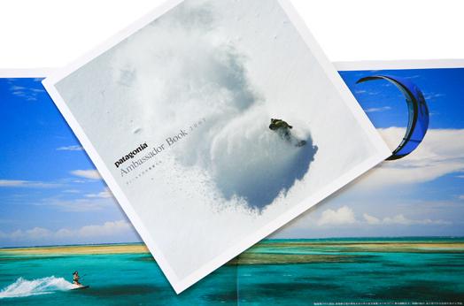 patagonia アンバサダーブック
