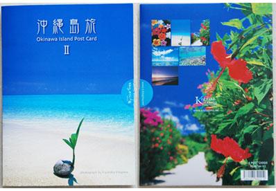 「沖縄 ポストカード」の画像検索結果